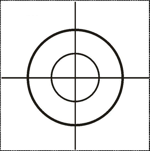 Odrazný štítek 5 x 5 cm